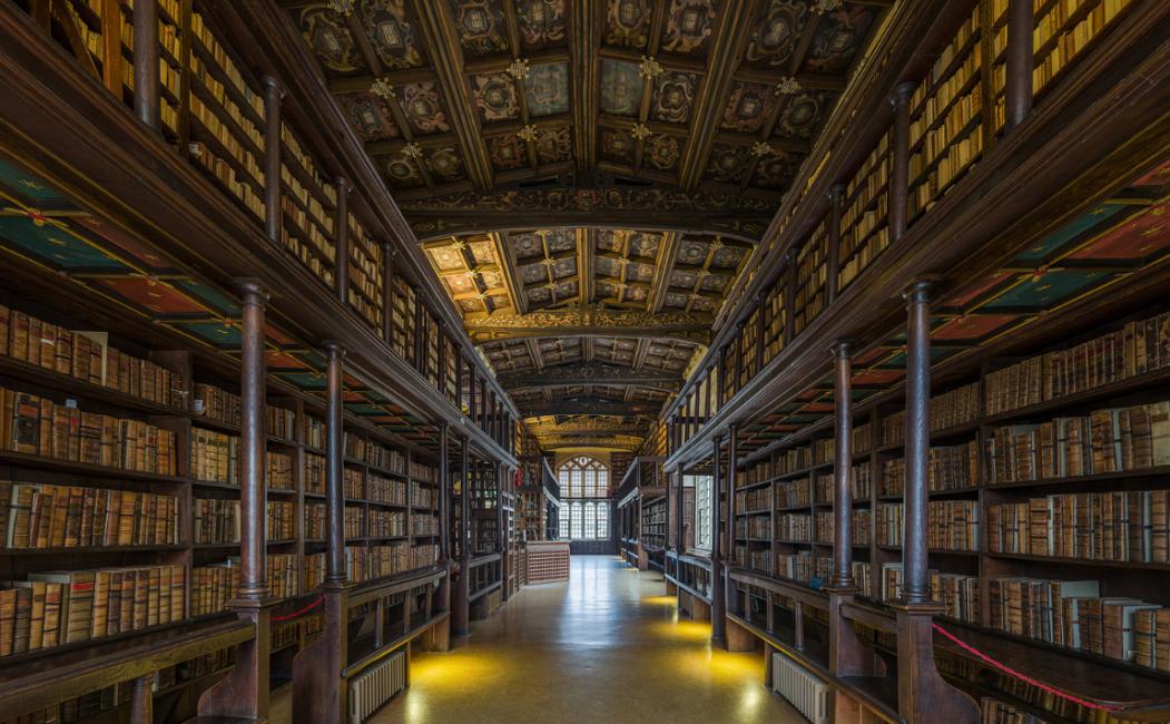 Bodleian Library Proscholium